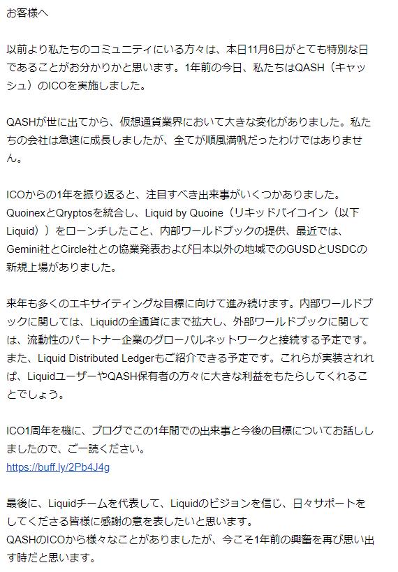 f:id:rinkaitsuyoshi:20181107042427p:plain