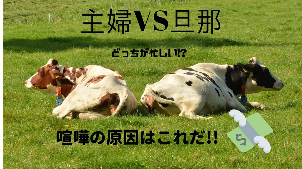 f:id:rinkaitsuyoshi:20181107145244j:plain