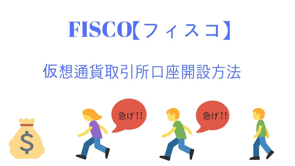 f:id:rinkaitsuyoshi:20181108135506j:plain