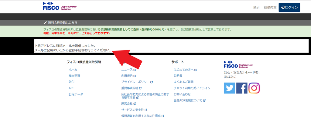 f:id:rinkaitsuyoshi:20181108142341p:plain