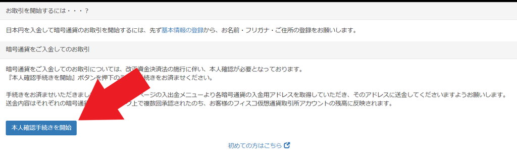 f:id:rinkaitsuyoshi:20181108142700p:plain