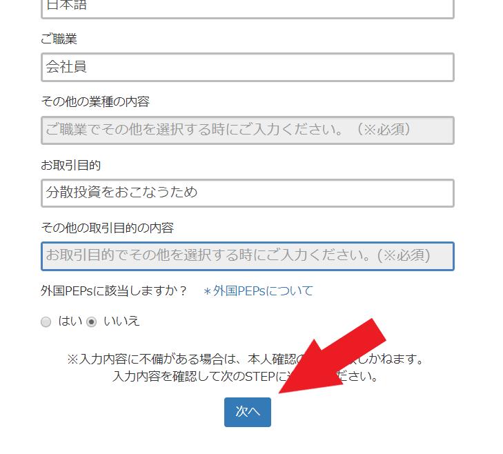 f:id:rinkaitsuyoshi:20181108142840p:plain