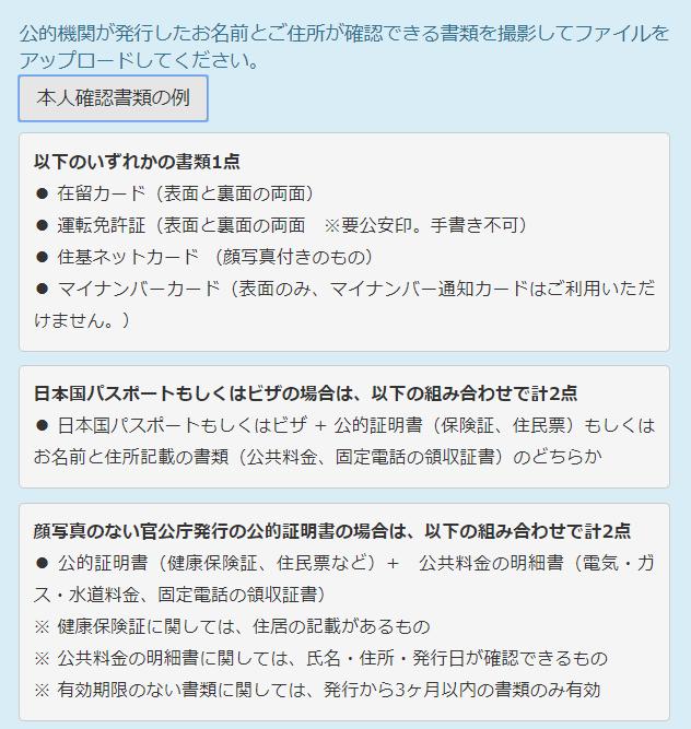 f:id:rinkaitsuyoshi:20181108143118p:plain