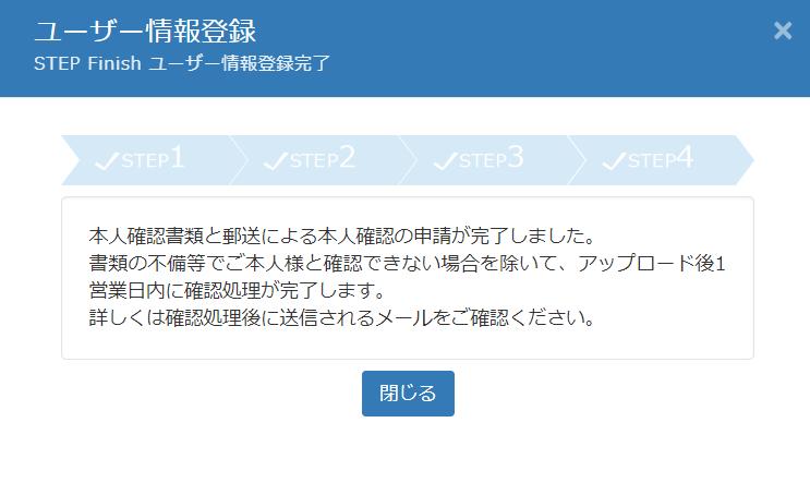 f:id:rinkaitsuyoshi:20181108143235p:plain