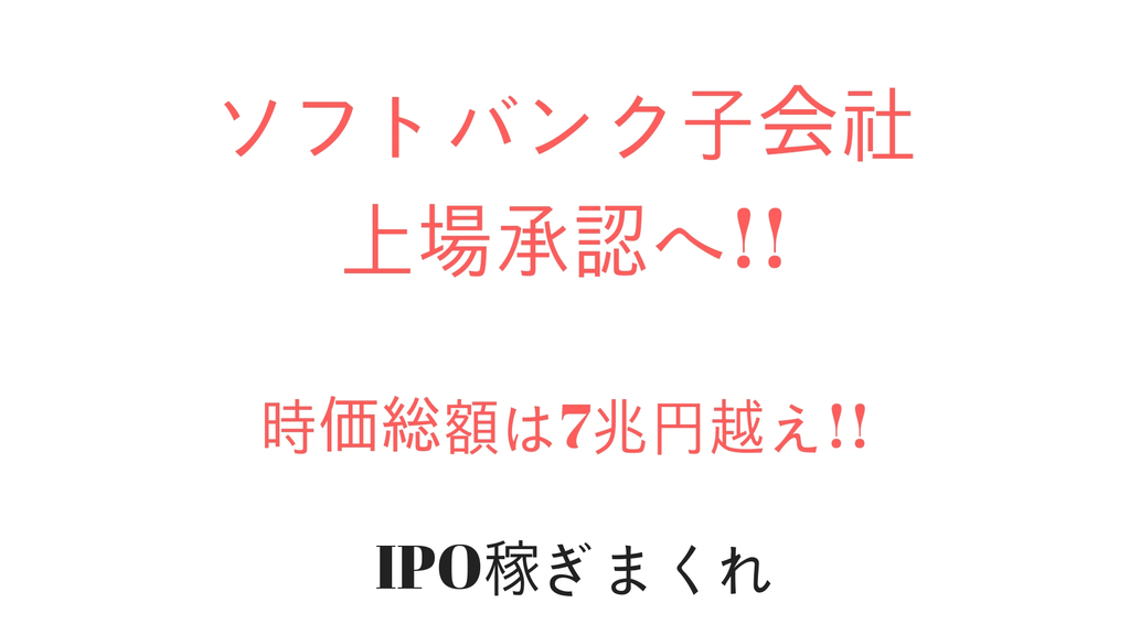 f:id:rinkaitsuyoshi:20181109045309j:plain
