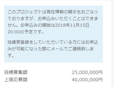 f:id:rinkaitsuyoshi:20181114161705p:plain