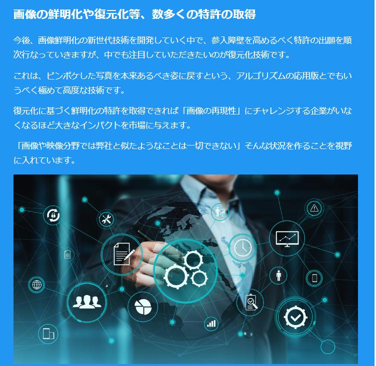 f:id:rinkaitsuyoshi:20181114162044p:plain