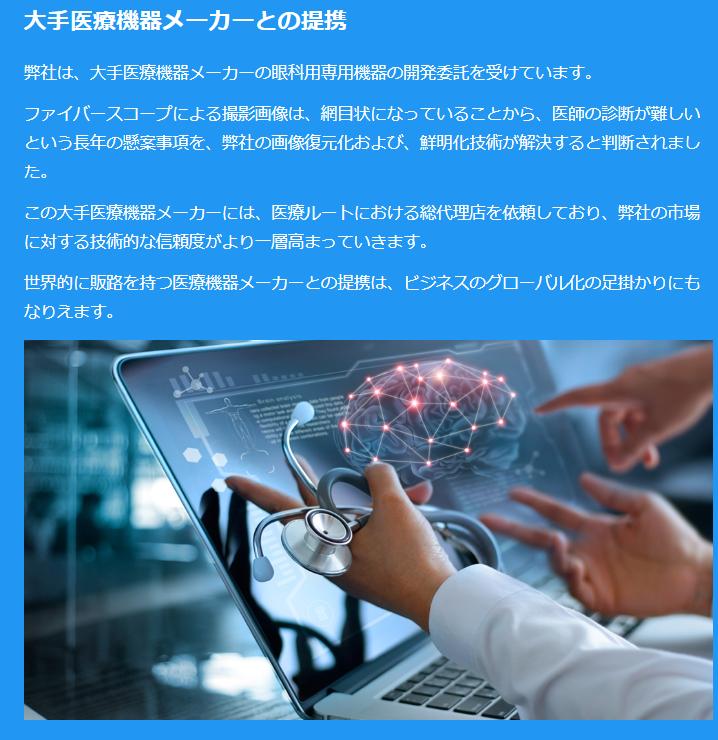f:id:rinkaitsuyoshi:20181114162055p:plain
