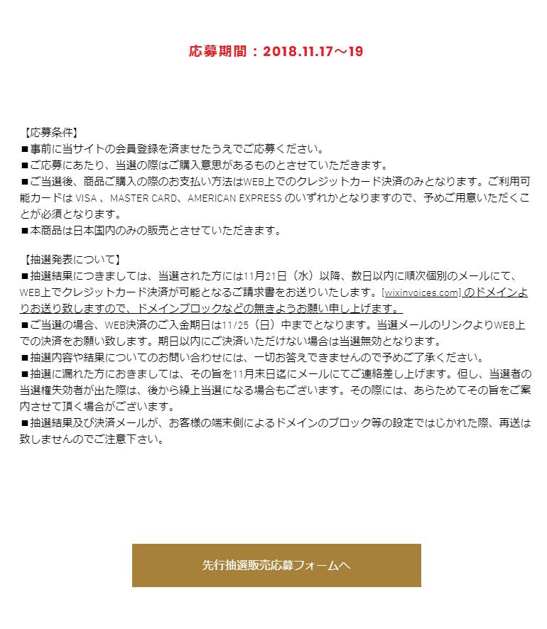 f:id:rinkaitsuyoshi:20181117190935p:plain