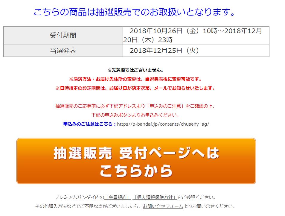f:id:rinkaitsuyoshi:20181117202216p:plain