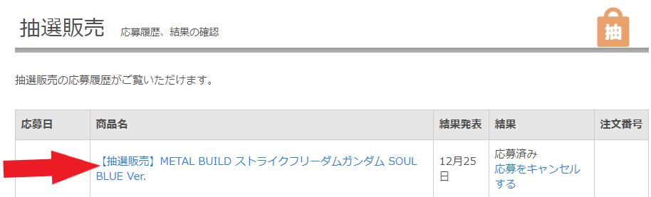 f:id:rinkaitsuyoshi:20181117202756p:plain