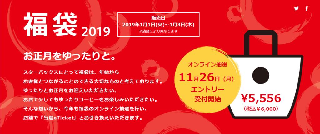 f:id:rinkaitsuyoshi:20181117205532p:plain