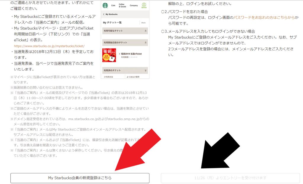 f:id:rinkaitsuyoshi:20181117210026p:plain