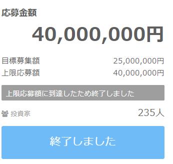 f:id:rinkaitsuyoshi:20181117214831p:plain