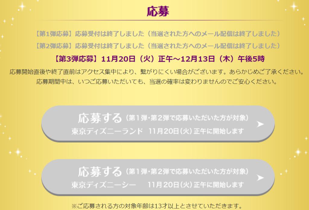 f:id:rinkaitsuyoshi:20181118155739p:plain