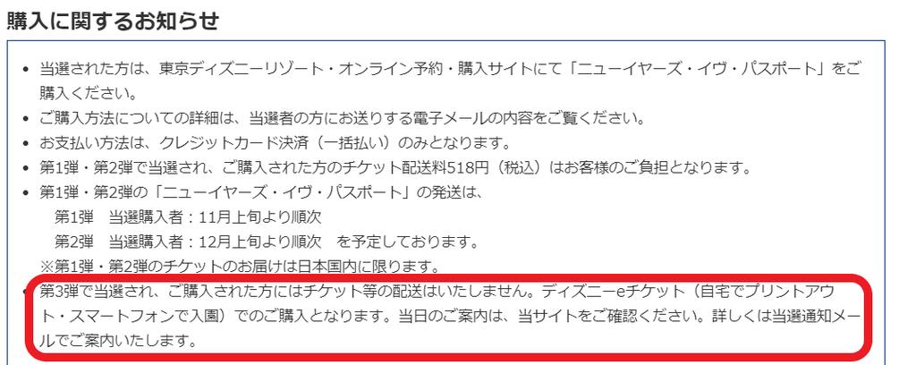 f:id:rinkaitsuyoshi:20181118160007p:plain