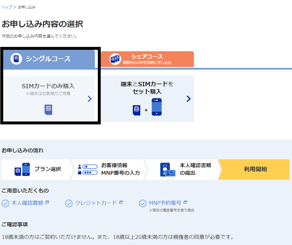 f:id:rinkaitsuyoshi:20181119121122p:plain
