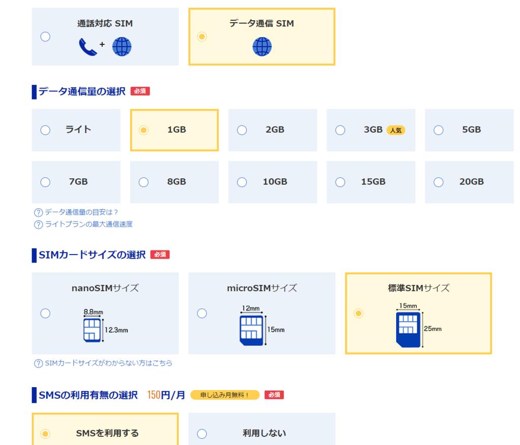 f:id:rinkaitsuyoshi:20181119121824p:plain