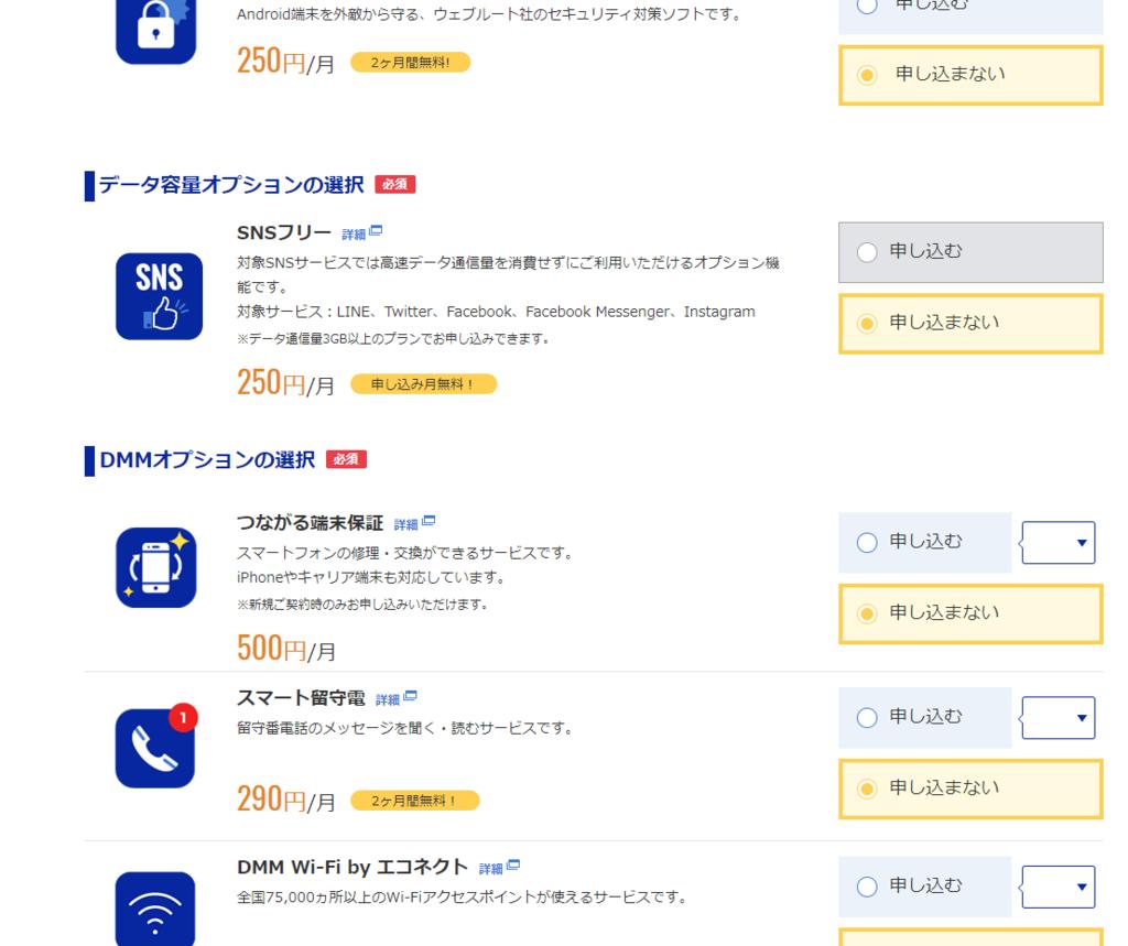 f:id:rinkaitsuyoshi:20181119122134p:plain