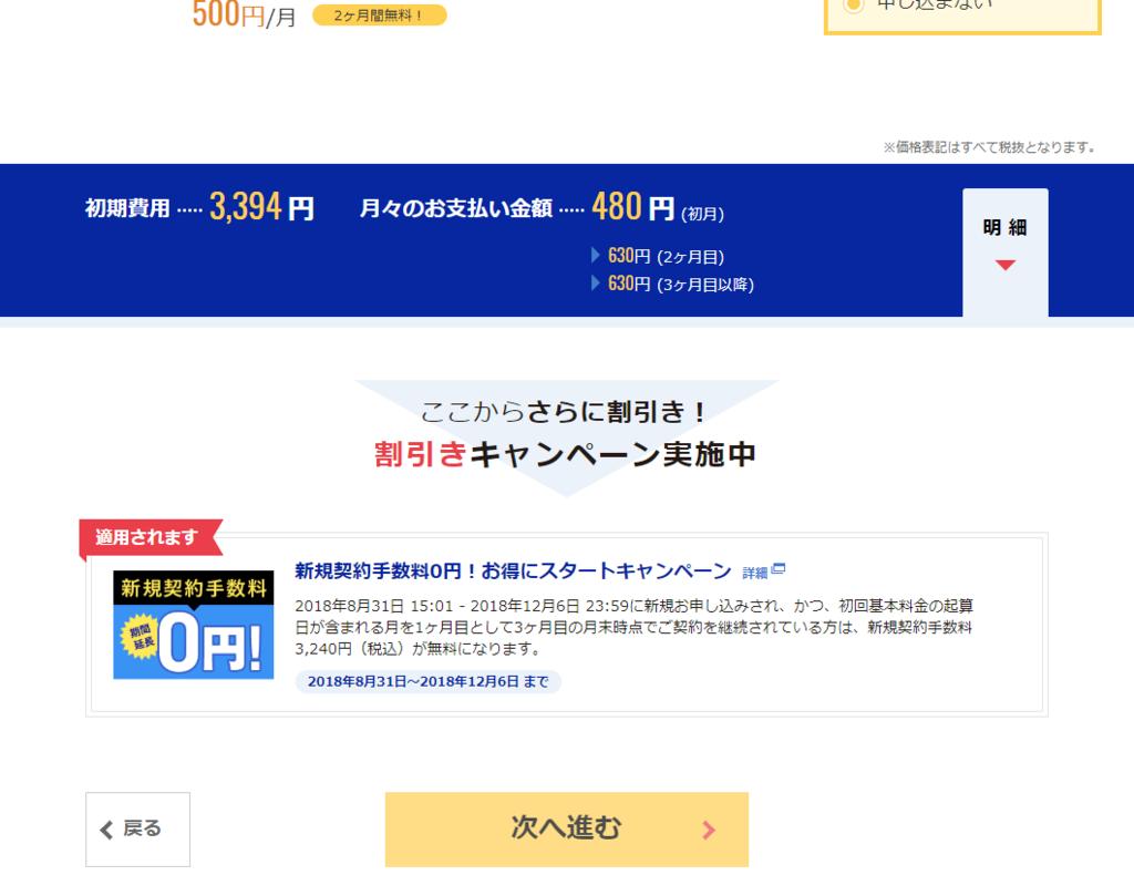f:id:rinkaitsuyoshi:20181119122204p:plain