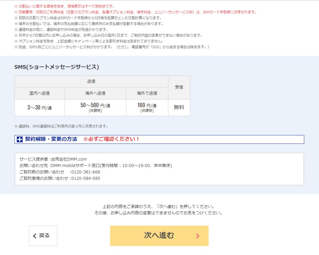 f:id:rinkaitsuyoshi:20181119124913p:plain