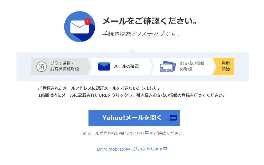 f:id:rinkaitsuyoshi:20181119124935p:plain