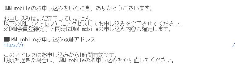 f:id:rinkaitsuyoshi:20181119125012p:plain