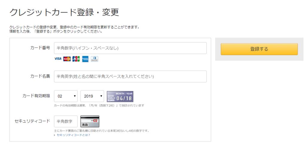 f:id:rinkaitsuyoshi:20181119125107p:plain