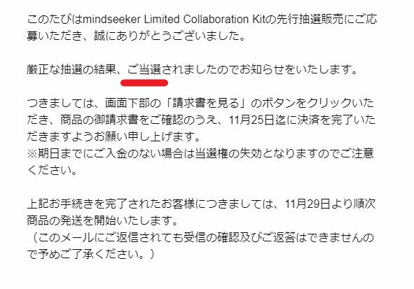 f:id:rinkaitsuyoshi:20181121143842p:plain