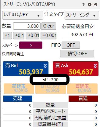 f:id:rinkaitsuyoshi:20181122035641p:plain
