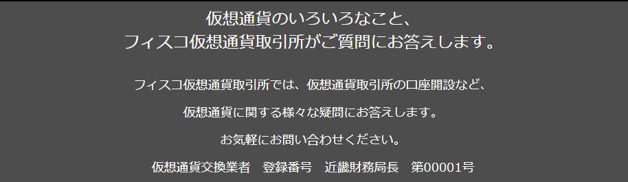 f:id:rinkaitsuyoshi:20181123042504p:plain