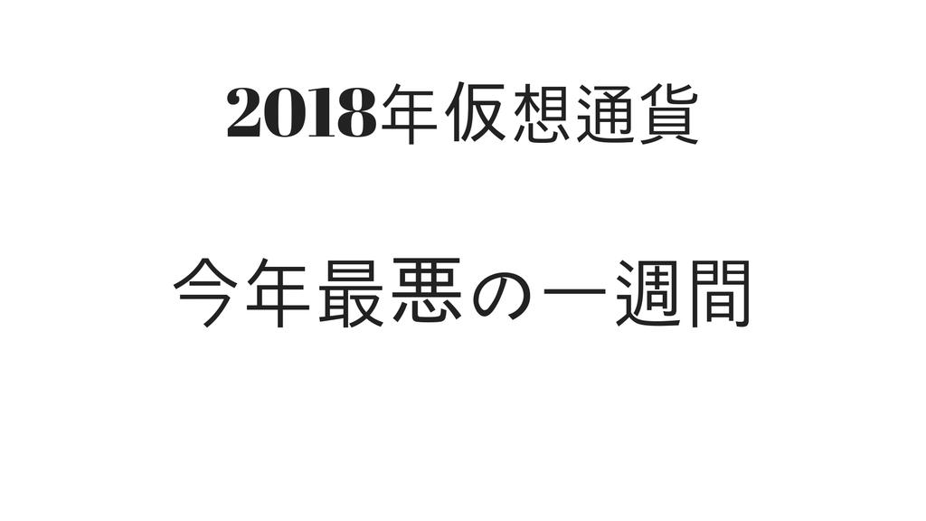 f:id:rinkaitsuyoshi:20181124204720j:plain