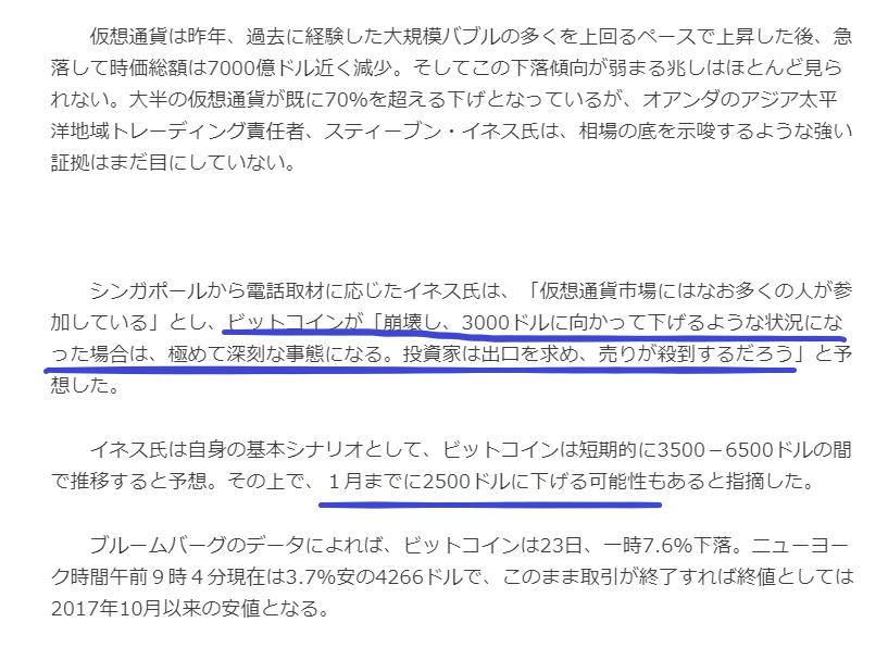 f:id:rinkaitsuyoshi:20181124210107p:plain