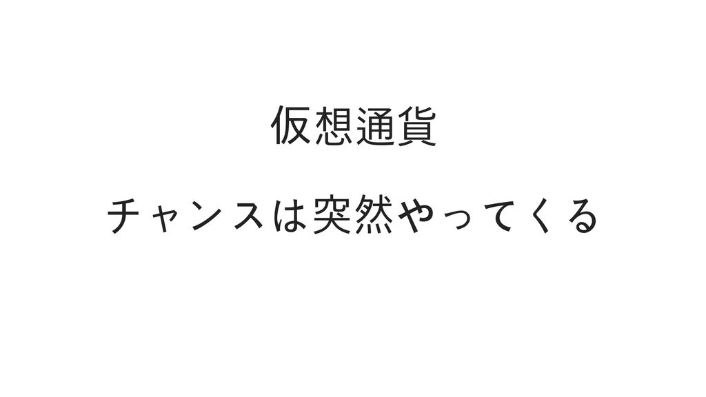 f:id:rinkaitsuyoshi:20181126172940j:plain