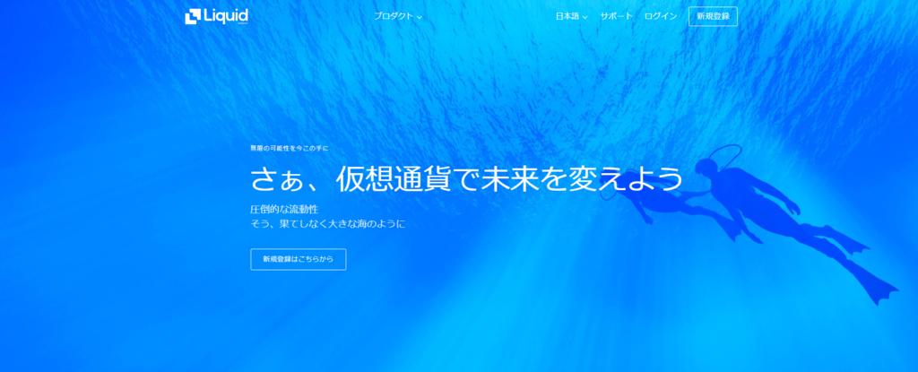 f:id:rinkaitsuyoshi:20181126181351p:plain