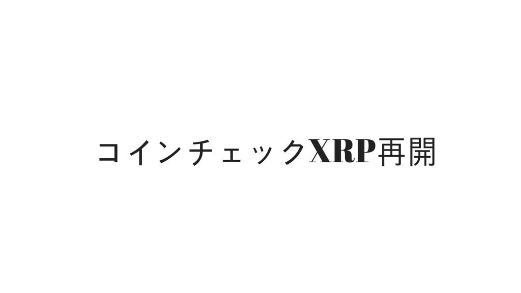 f:id:rinkaitsuyoshi:20181126191502j:plain