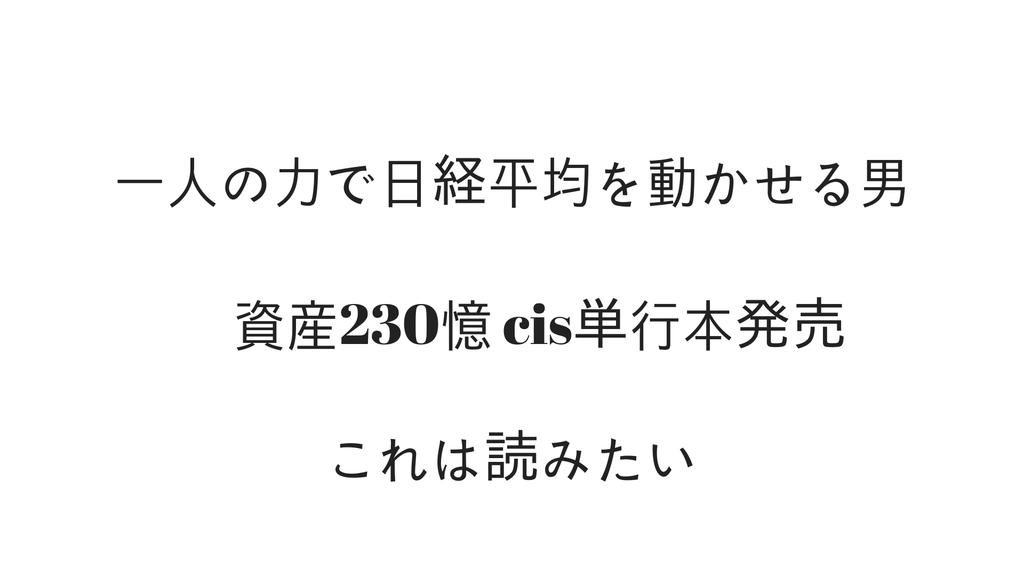 f:id:rinkaitsuyoshi:20181128101741j:plain