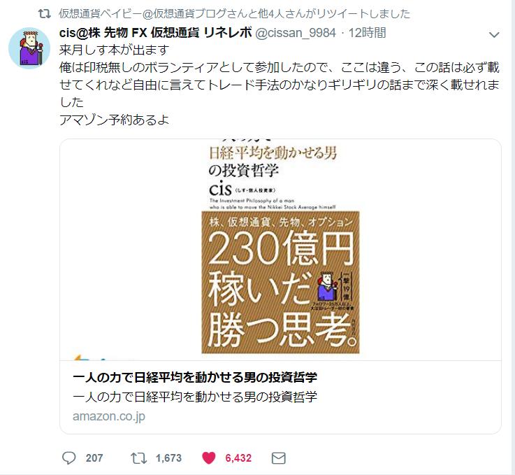 f:id:rinkaitsuyoshi:20181128102903p:plain