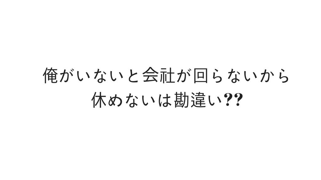 f:id:rinkaitsuyoshi:20181129161752j:plain