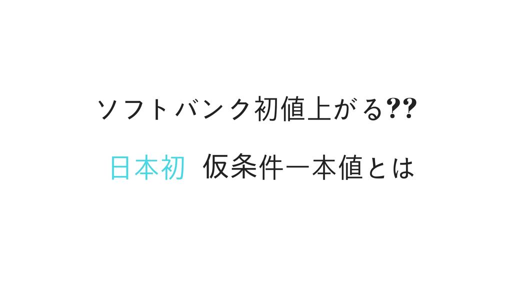 f:id:rinkaitsuyoshi:20181201160504j:plain