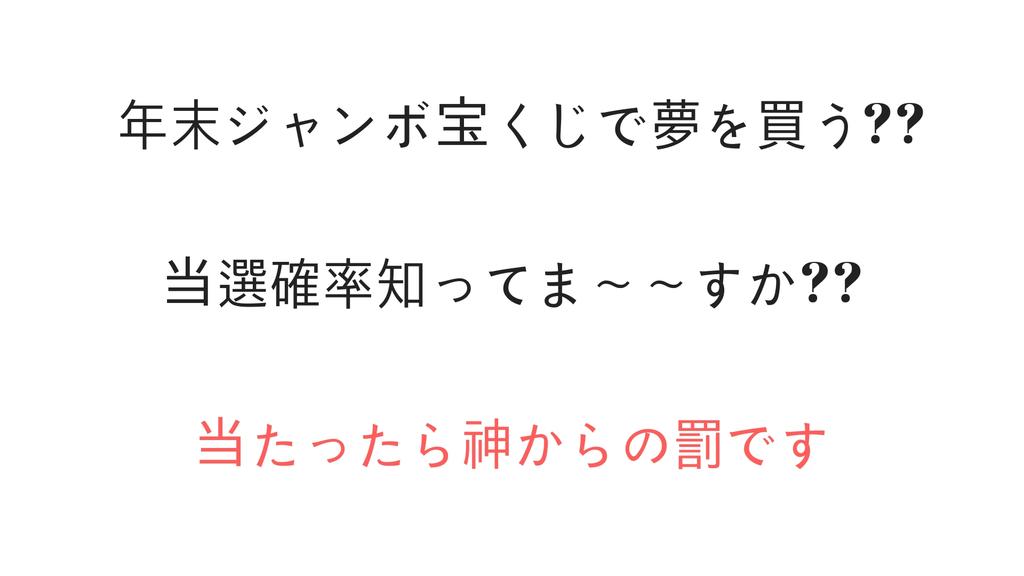f:id:rinkaitsuyoshi:20181201180933j:plain