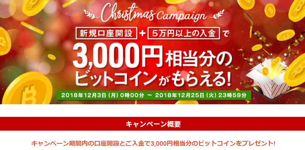 f:id:rinkaitsuyoshi:20181203052546p:plain