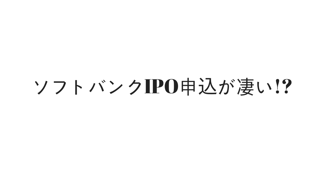 f:id:rinkaitsuyoshi:20181205133034j:plain