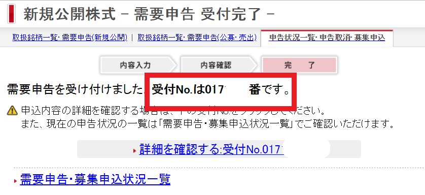 f:id:rinkaitsuyoshi:20181205141218p:plain