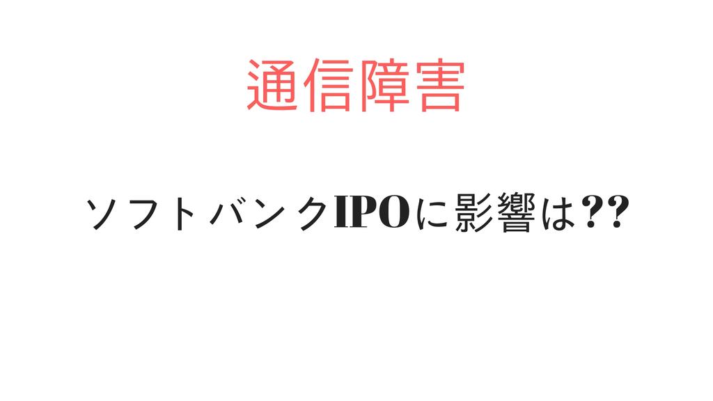 f:id:rinkaitsuyoshi:20181207035335j:plain