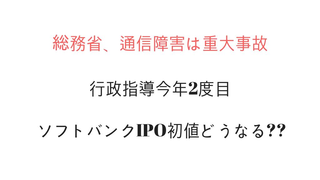 f:id:rinkaitsuyoshi:20181208052844j:plain