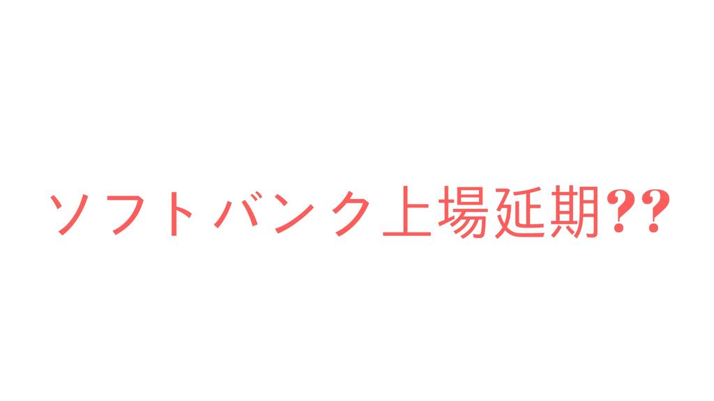 f:id:rinkaitsuyoshi:20181208143256j:plain