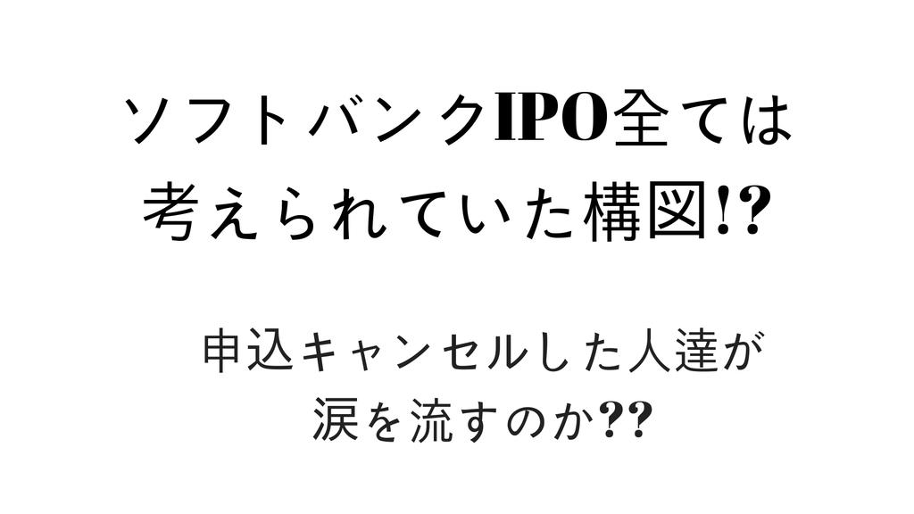 f:id:rinkaitsuyoshi:20181209212738j:plain