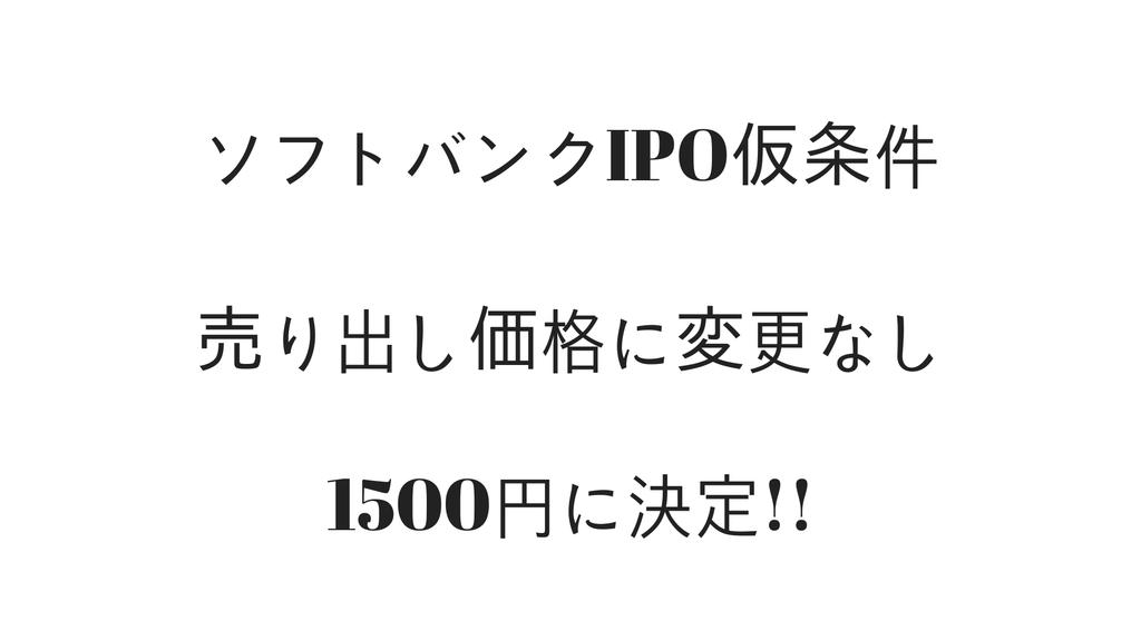 f:id:rinkaitsuyoshi:20181210152648j:plain