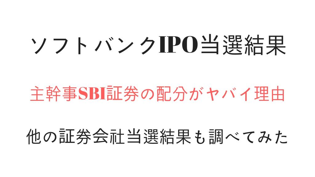 f:id:rinkaitsuyoshi:20181211030114j:plain
